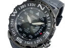 SEIKO SEIKO Pross pecks PROSPEX self-winding watch men watch SRP579K1