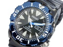 SEIKO SEIKO Pross pecks PROSPEX self-winding watch men watch SRP581K1
