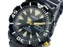 SEIKO SEIKO Pross pecks PROSPEX self-winding watch men watch SRP583K1