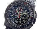 Luminox LUMINOX chronograph titanium watch 9272