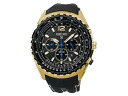 SEIKO SEIKO Pross pecks PROSPEX solar men watch SSC264P1