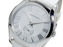 Emporio Armani EMPORIO ARMANI watches mens white AR1751