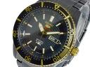 Seiko SEIKO 5 5 overseas model automatic mens watch SRP558J1