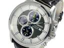 Seiko SEIKO solar alarm watch chronograph mens SSC259P1