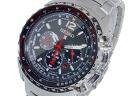Seiko SEIKO ProspEx PROSPEX solar mens watch SSC261P1