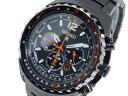 Seiko SEIKO ProspEx PROSPEX solar mens watch SSC263P1