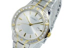 Seiko SEIKO Swarovski ladies watch SUR876P1
