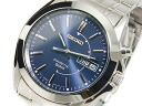 Seiko SEIKO overseas model kinetic mens watch SMY111 Navy blue / silver metal belt