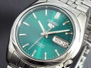 Seiko SEIKO 5 5 foreign models made in Japan automatic movement mens watch SNK543K1