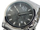 Armani Exchange and ARMANI EXCHANGE chronograph men's watch AX2092 gray metal Albertina g.