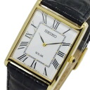 Seiko SEIKO international model solar square mens watch SUP880P1 white / gold black leather