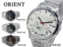 Orient ORIENT stylish & smart automatic men's watch WV0891ER domestic regular