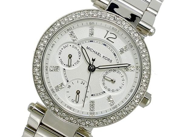 マイケルコース MICHAEL KORS レディース 腕時計 MK5615 ラインストーン-1