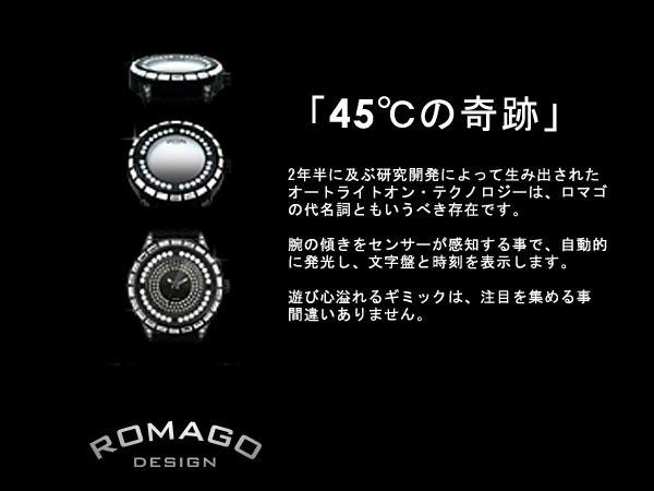 ロマゴ デザイン ROMAGO DESIGN 腕時計 メンズ レディース ユニセックス RM015-0162PL-RGWH-3