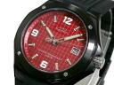 Centex KENTEX craftsman watch tritium emission S 526M-04