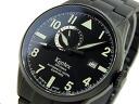 Centex KENTEX Skyman pilot automatic winding watch S 688X-08 limited edition