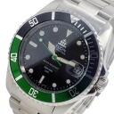 Elgin ELGIN automatic diver mens watch FK531S-GR3 Green / Black