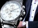 D & G Dolce & Gabbana watch chronograph Sandpiper 3719770110