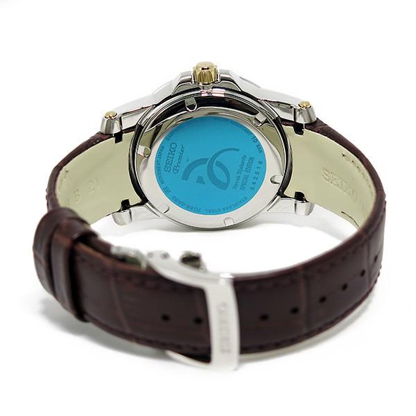 セイコー SEIKO プレミア キネティック パーペチュアル 腕時計 SNP127P1 メンズ-3