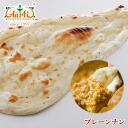 Five pieces of plane naan sets! It is good to advantageous ♪ India curry by a bulk buying! It is delicious even if I just eat♪