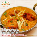 Using the ダールチキン Curry electric car (250 g) low fat, high protein beans healthy hearty Indian curry bean and chicken curry