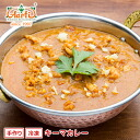 A constant seller of the キーマカレー (*10 250 g) India curry! I increase an appetite in homemade spy sea mince!