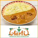 Chicken Curry (250 g) & Artie Sannomiya shop in ウコンライス (200 g) Kobe Indian curries specialties! Indian curry rice!