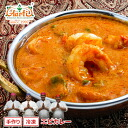 Is a decisive Indian curry spices finished with India recipe scent of tasty shrimp and coconut milk shrimp curry separately (170 g)