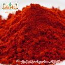 Cayenne pepper powder 50 g more than 10000 Yen