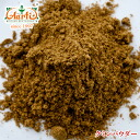 Cumin powder 100 g more than 10000 Yen