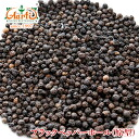 Black pepper Hall 1 kg/1000 g ¥ 10,000 or more,