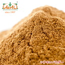 Cassia cinnamon powder 100 g more than 10000 Yen