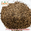 Black pepper wild; saw it, and is 250 g of 10,000 yen or more
