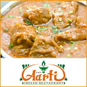 Boneless mutton separately (170 g) India man cock it's speaking meat dishes hand-made Indian curries and healthy Kore!