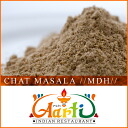 MDH chat Masala 100 g more than 10000 Yen