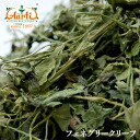 In 100 g of MDH フェネグリーク 10,000 yen or more