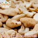 Broken cashew nuts 500 g more than 10000 Yen
