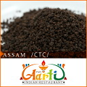 Assam CTC 200 g more than 10000 Yen