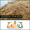 5 kg of ginger powder