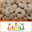Cashew nuts Hall 100 g more than 14,000 yen