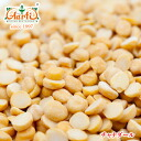 Chana 1 kg/1000 g India restaurants Altea authentic spice sales total of 10,000 yen or more orders in