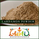In 40 g of cardamom powder 10,000 yen or more