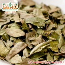 Curry leaves 20 g more than 10000 Yen