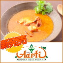 It is recommended quickly in チキンティッカカレースープ one piece of article (250 g) summer! The spice which I mixed in a recipe of good ♪ home India with rice quickly is a decisive factor!