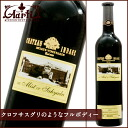 Mist-of-サフヤドリ Cabernet Sauvignon bottle 750 ml sake is 20-year-old from