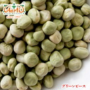 In 1 kg of 1,000 g of green peas / 10,000 yen or more