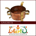 India kitchen kadai warmer ( アンギティ ) 1 pieces imported from India! With more than 10000 Yen