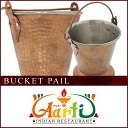 India kitchen bucket (for Dahl) 1 imported from India! Dahl dishes! With more than 10000 Yen