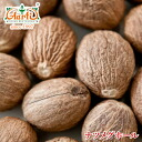 Nutmeg Hall 500 g more than 10000 Yen
