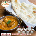 Real Indian curry & naan lucky bag! ※It is another one set by two sets of purchase! It is advantageous so as to buy it! Kobe are tea